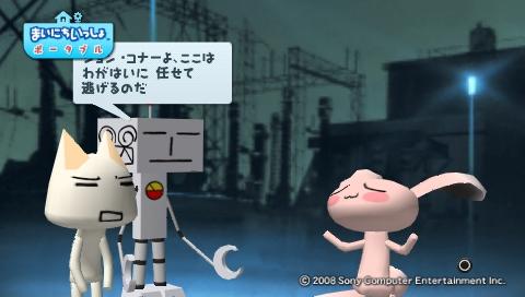 torosute2009/6/7 ターミネーターSCC 75