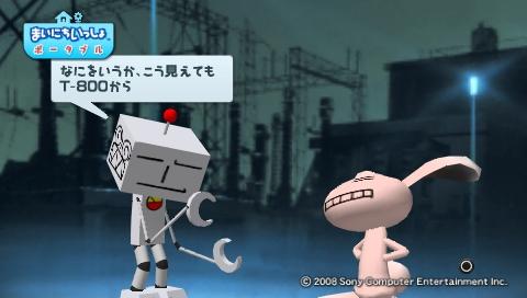 torosute2009/6/7 ターミネーターSCC 78