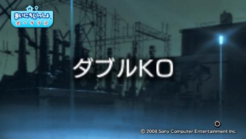 torosute2009/6/7 ターミネーターSCC 85