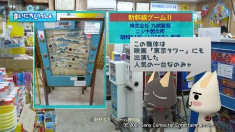 torosute2009/6/9 ゲーム博物館 10