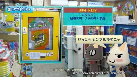 torosute2009/6/9 ゲーム博物館 13