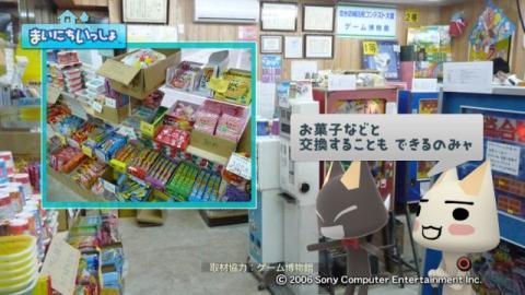 torosute2009/6/9 ゲーム博物館 16