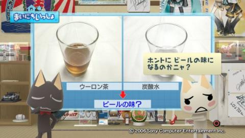 torosute2009/6/12 食べ合わせグルメ 12