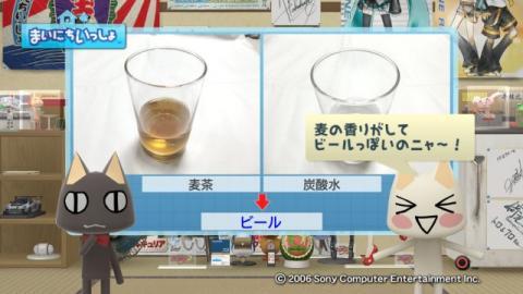 torosute2009/6/12 食べ合わせグルメ 15