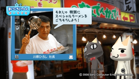 torosute2009/6/14 なんでんカタレプシー 7