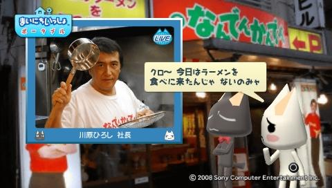 torosute2009/6/14 なんでんカタレプシー 18