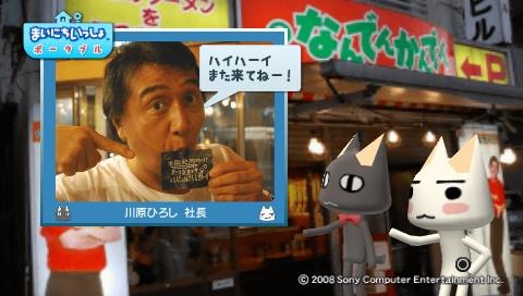 torosute2009/6/14 なんでんカタレプシー 21
