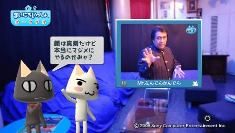 torosute2009/6/14 なんでんカタレプシー 35