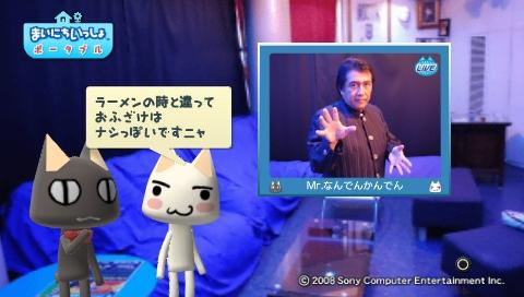 torosute2009/6/14 なんでんカタレプシー 36