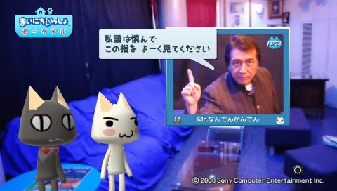 torosute2009/6/14 なんでんカタレプシー 37