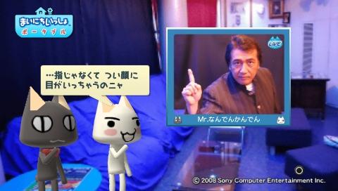 torosute2009/6/14 なんでんカタレプシー 38