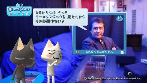 torosute2009/6/14 なんでんカタレプシー 49
