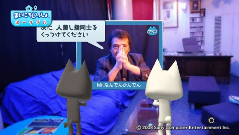 torosute2009/6/14 なんでんカタレプシー 51