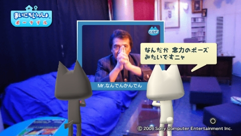 torosute2009/6/14 なんでんカタレプシー 52