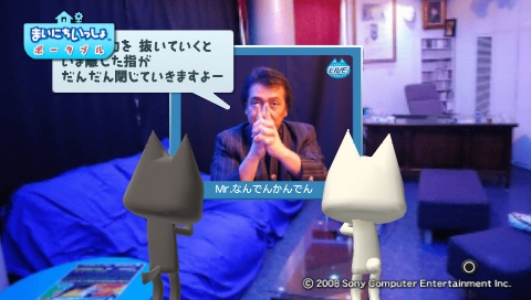 torosute2009/6/14 なんでんカタレプシー 55