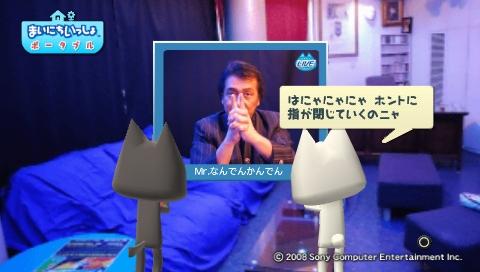 torosute2009/6/14 なんでんカタレプシー 57