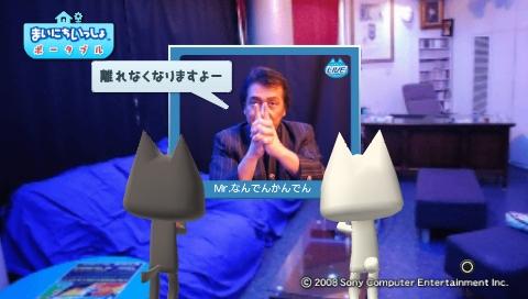 torosute2009/6/14 なんでんカタレプシー 60