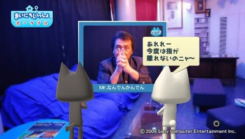 torosute2009/6/14 なんでんカタレプシー 61