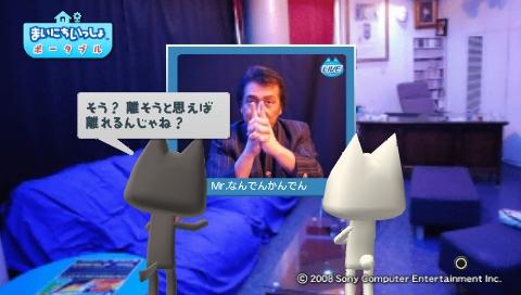 torosute2009/6/14 なんでんカタレプシー 62