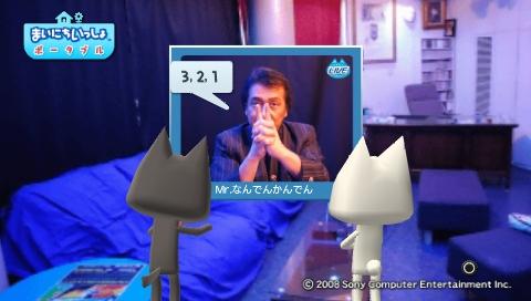 torosute2009/6/14 なんでんカタレプシー 64