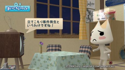 torosute2009/6/18 銃声とダイヤモンド 3