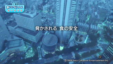 torosute2009/6/19