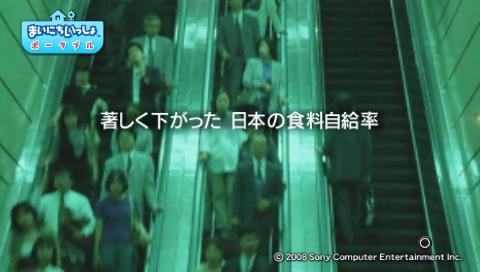 torosute2009/6/19 2