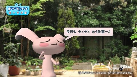 torosute2009/6/19 ジュンステ 2