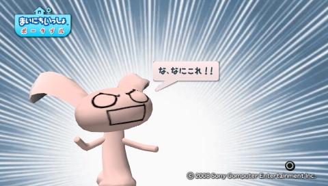 torosute2009/6/19 ジュンステ 3