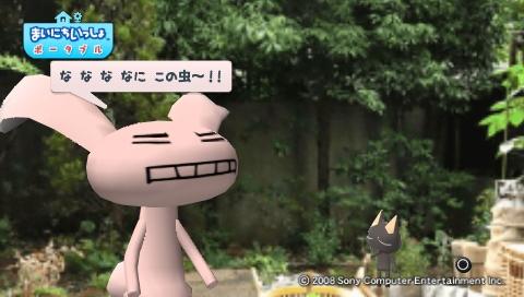 torosute2009/6/19 ジュンステ 4