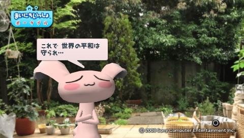 torosute2009/6/19 ジュンステ 25