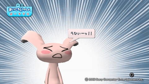 torosute2009/6/19 ジュンステ 26