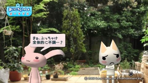 torosute2009/6/19 ジュンステ 34