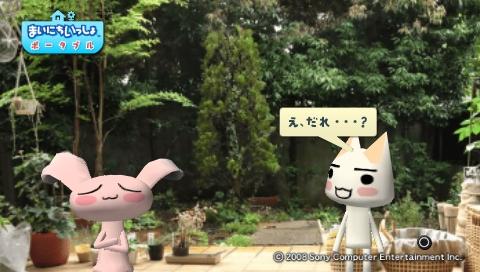 torosute2009/6/19 ジュンステ 59