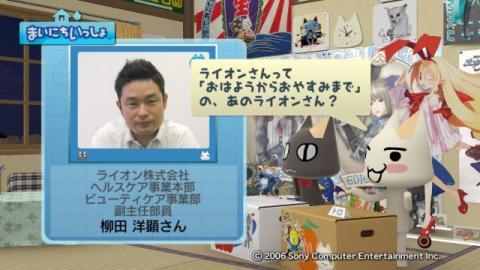 torosute2009/6/20 男のみだしなみ 3