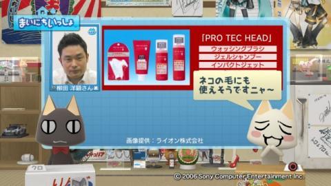 torosute2009/6/20 男のみだしなみ 10