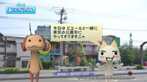 torosute2009/6/21 三鷹天命反転住宅