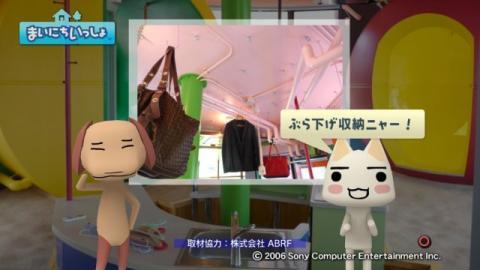 torosute2009/6/21 三鷹天命反転住宅 10