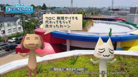 torosute2009/6/21 三鷹天命反転住宅 13