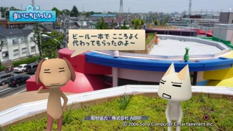 torosute2009/6/21 三鷹天命反転住宅 14