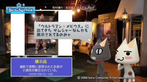 torosute2009/6/23 映像ミュージアム 12