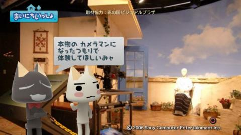 torosute2009/6/23 映像ミュージアム 14