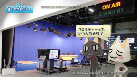 torosute2009/6/23 映像ミュージアム 15