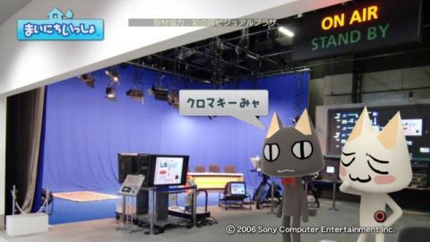 torosute2009/6/23 映像ミュージアム 16
