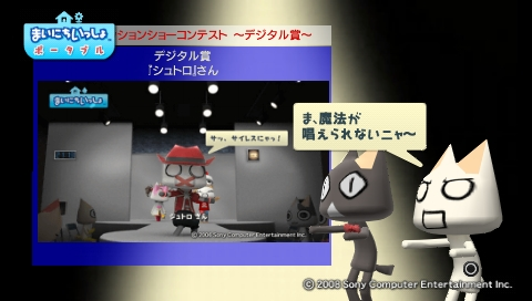 torosute2009/6/24 ファッションショー結果発表 13