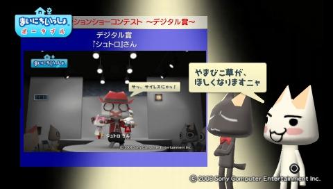 torosute2009/6/24 ファッションショー結果発表 15