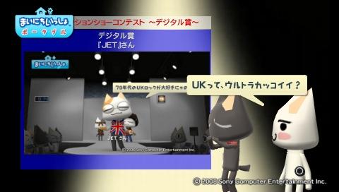 torosute2009/6/24 ファッションショー結果発表 17