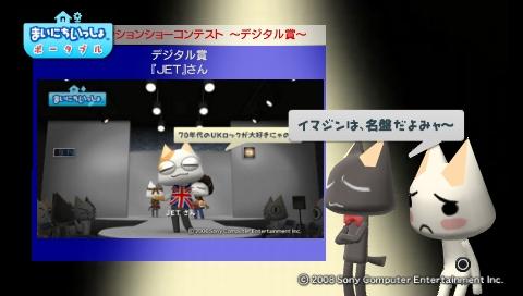 torosute2009/6/24 ファッションショー結果発表 18