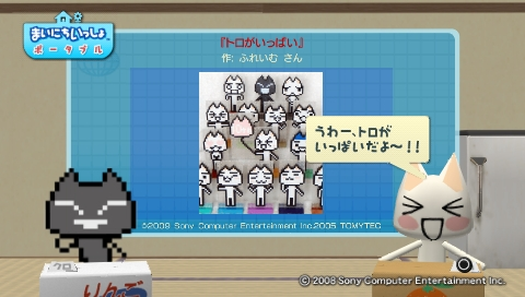 torosute2009/6/25 ドッツコン結果発表 15