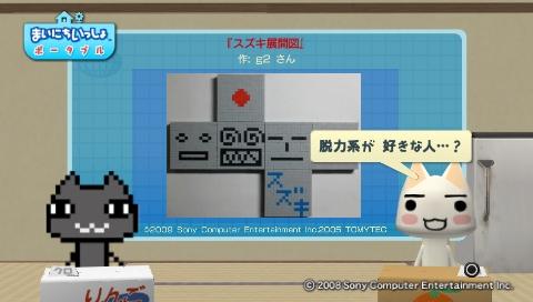 torosute2009/6/25 ドッツコン結果発表 29